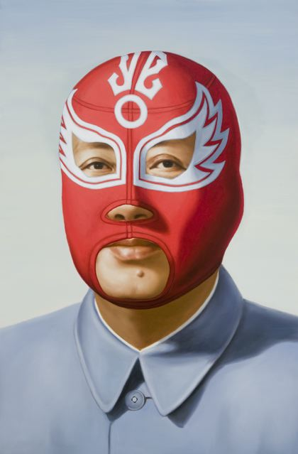 A portrait of Chairman Mao wearing a wrestling mask