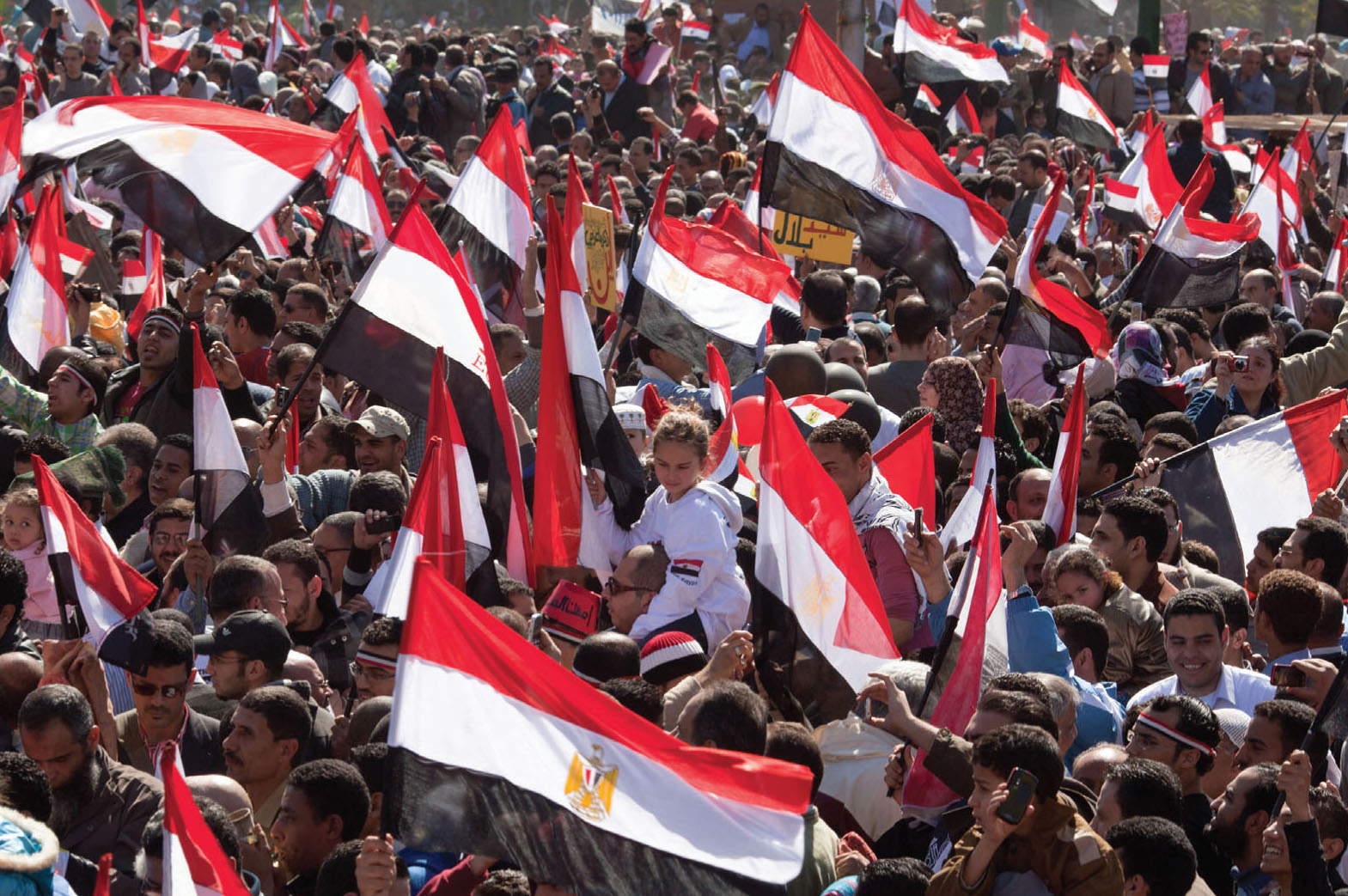 A photograph of a protest in Tahrir Square