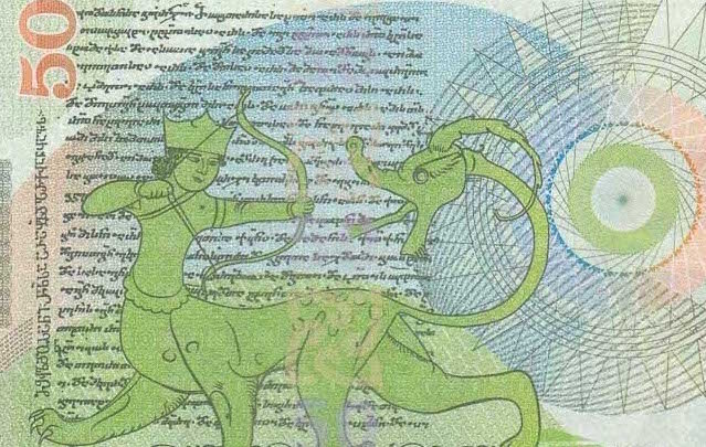 A close up of a 50 lari banknote featuring a Centaur.